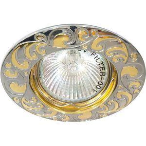 Встраиваемый светильник Feron DL2005 17799