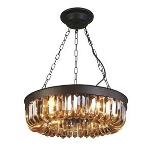 Подвесной светильник Favourite Amber 1657-6P