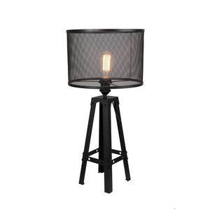 Настольная лампа декоративная Favourite Reticulum 1967-1T