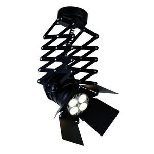 Светильник на штанге Favourite Limelight 2070-1U