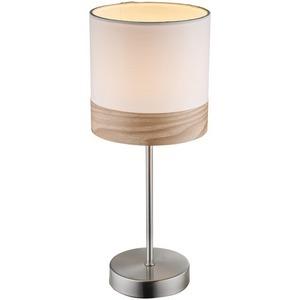 Настольная лампа декоративная Globo Chipsy 15221T