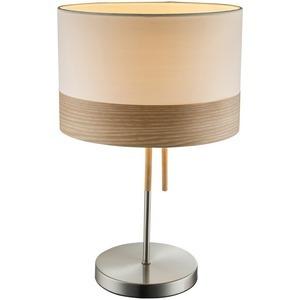 Настольная лампа декоративная Globo Chipsy 15221T1