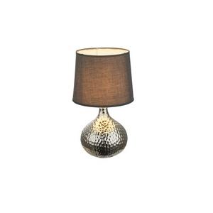 Настольная лампа декоративная Globo Soputan 21654