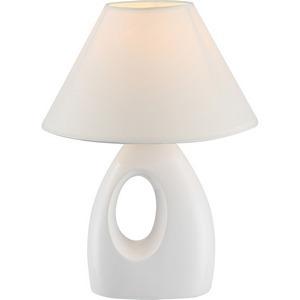 Настольная лампа декоративная Sonja 21670