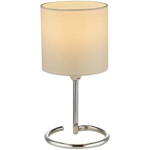 Настольная лампа декоративная Elfi 24639B