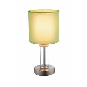 Настольная лампа декоративная Globo Laurie 1 24646