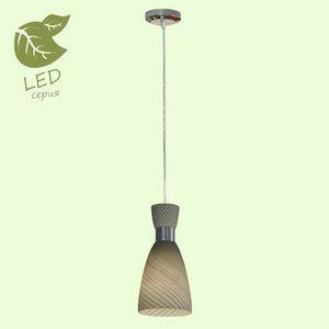 Подвесной светильник Lussole Marcelli GRLSF-7376-01