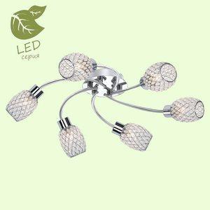 Потолочная люстра Lussole LGO-12 GRLSP-0127