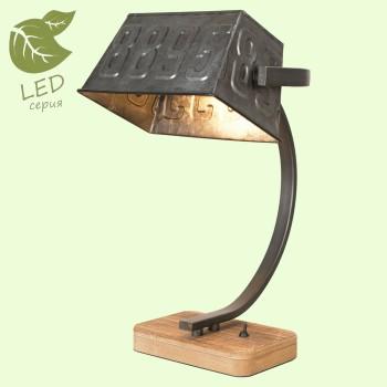 Настольная лампа декоративная Lussole  GRLSP-0511