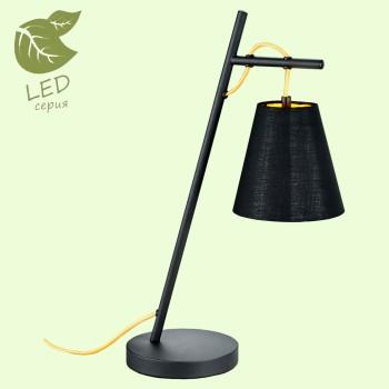 Настольная лампа декоративная Lussole  GRLSP-0545