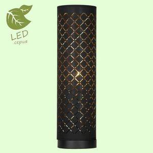 Настольная лампа декоративная Lussole LOFT GRLSP-0549