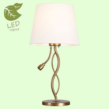 Настольная лампа декоративная с подсветкой Lussole Ajo GRLSP-0551