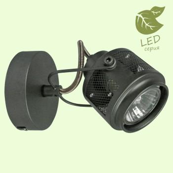 Бра Lussole  GRLSP-8045