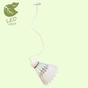 Подвесной светильник Lussole  GRLSP-8069