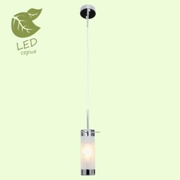 Подвесной светильник Lussole LOFT GRLSP-9548