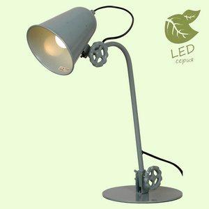 Настольная лампа офисная Lussole LOFT GRLSP-9570