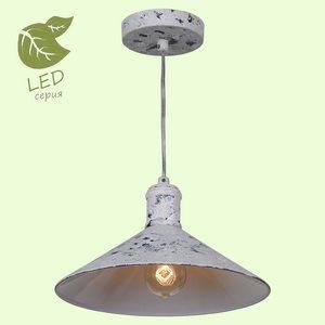 Подвесной светильник Lussole Loft GRLSP-9615