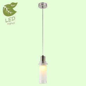 Подвесной светильник Lussole LGO GRLSP-9982