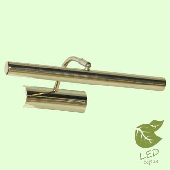 Подсветка для картин Lussole Lido III GRLSQ-0331-02