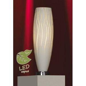 Настольная лампа декоративная Lussole Sestu GRLSQ-6304-01