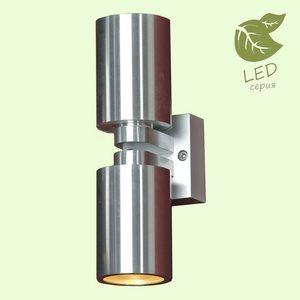 Светильник на штанге Lussole Vacri GRLSQ-9501-02