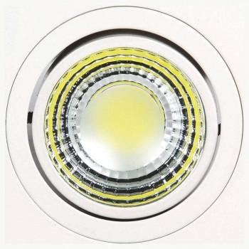 Встраиваемый светильник Horoz Electric Adriana-5 HRZ00000249