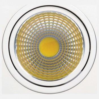 Встраиваемый светильник Horoz Electric Veronica-10 HRZ00000257