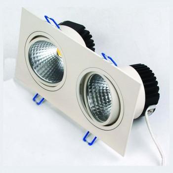 Встраиваемый светильник Horoz Electric Veronica-20 HRZ00000259