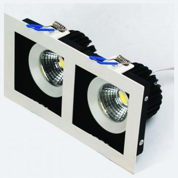 Встраиваемый светильник Horoz Electric Sabrina-16 HRZ00000267