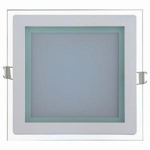 Встраиваемый светильник Horoz Electric Maria-15 HRZ00000337