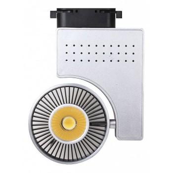 Светильник на штанге Horoz Electric HRZ00000841