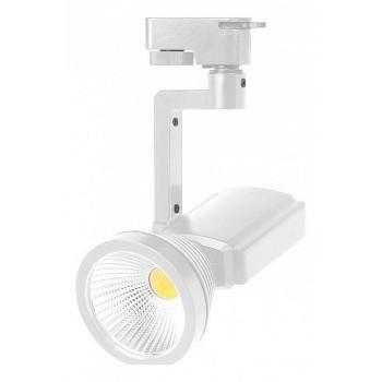 Светильник на штанге Horoz Electric Prag-7 HRZ00000846