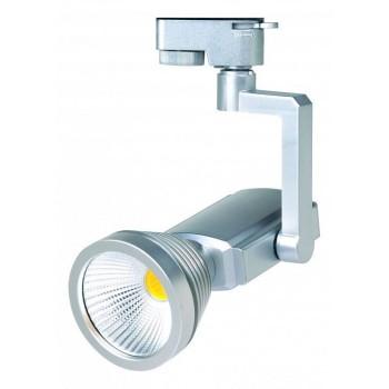 Светильник на штанге Horoz Electric HL823 HRZ00000847