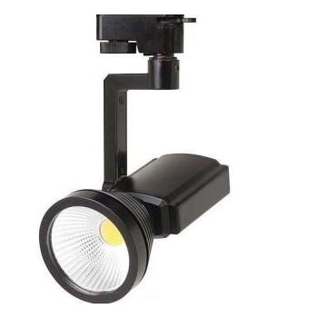 Светильник на штанге Horoz Electric HL823 HRZ00000848