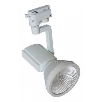 Светильник на штанге Horoz Electric HL823 HRZ00000849