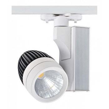 Светильник на штанге Horoz Electric Venedikt HRZ00000869