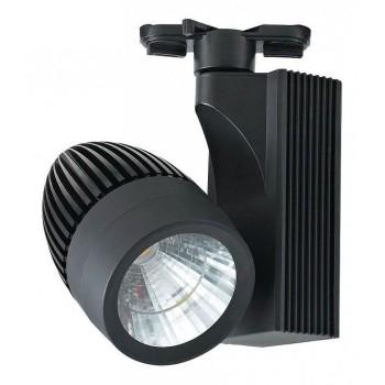 Светильник на штанге Horoz Electric Venedikt HRZ00000871