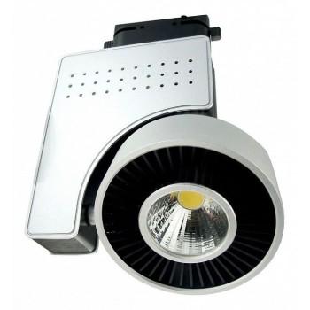 Светильник на штанге Horoz Electric Zurih HRZ00000879