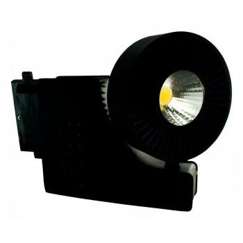 Светильник на штанге Horoz Electric Zurih HRZ00000880