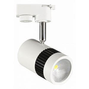 Светильник на штанге Horoz Electric Milano-13 HRZ00000887