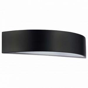 Накладной светильник Horoz Electric Mese HRZ00000949