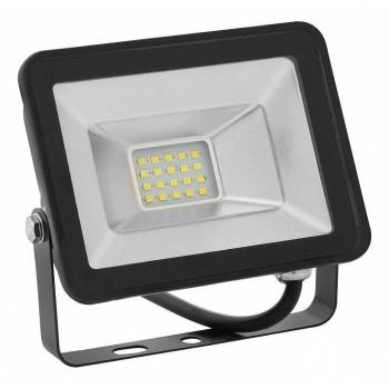 Светильник на штанге Horoz Electric HRZ00001134