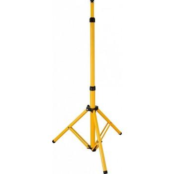Крепление для прожекторов Horoz Electric HRZ00002332