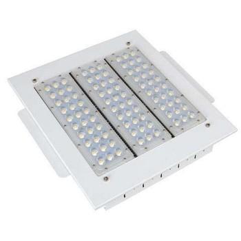 Встраиваемый светильник Horoz Electric HRZ00002389