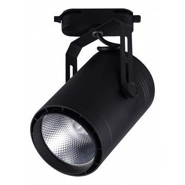 Светильник на штанге Kink Light Треки 6483-1,19