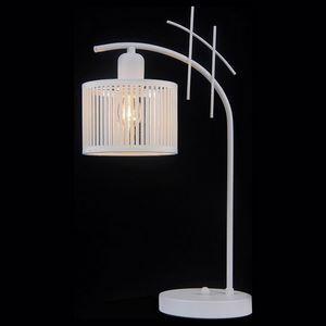 Настольная лампа декоративная AMSTERDAM 81053-1T SATIN WHITE
