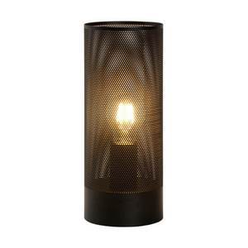 Настольная лампа декоративная Lucide Beli 03516/01/30