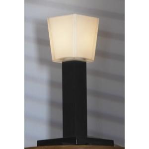 Настольная лампа декоративная Lussole Lente LSC-2504-01