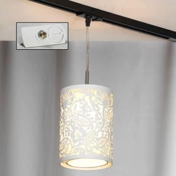Подвесной светильник Vetere LSF-2306-01-TAW