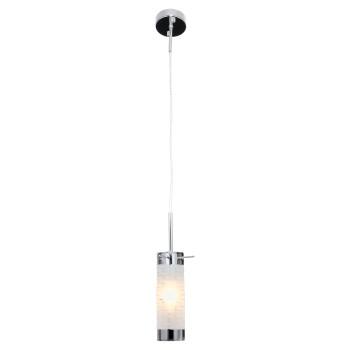 Подвесной светильник Lussole LOFT LSP-9548